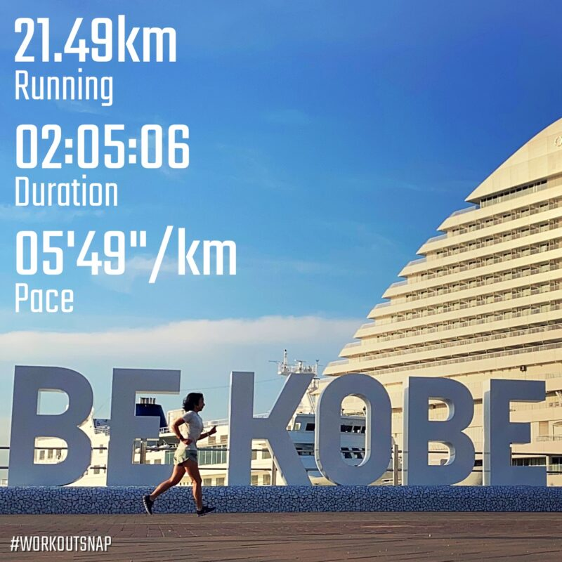 "21.49km(5'49"") 神戸ラン【2021/4/1】inメリケンパーク"