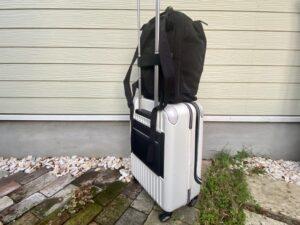 【Biten】ビーテンをスーツケースに取り付け(全体)