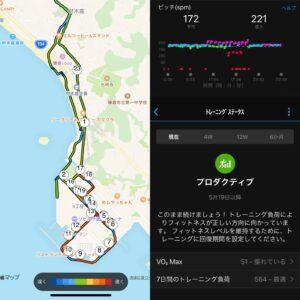 """5.09km(5'49"""") スピードリピート【2021/5/19】MAP"""