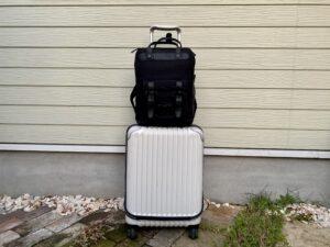 【Biten】ビーテンをスーツケースに取り付け(前面)