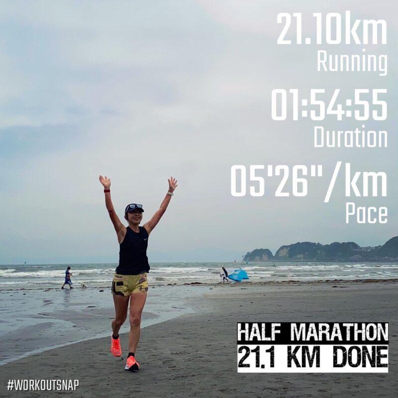 "21.1km(5'27"") ハーフマラソン【2021/5/29】in材木座海岸"