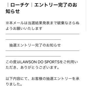 横浜マラソンエントリー