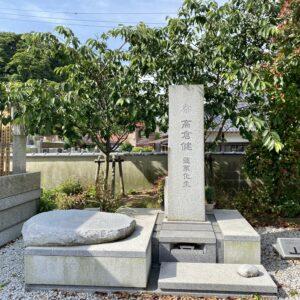 高倉健さんの墓碑