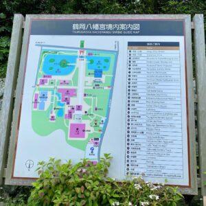 鶴岡八幡宮案内図