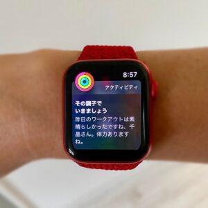 Apple Watchから褒められた朝