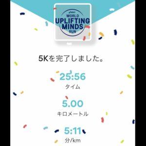 asicsの「World Uplifting Minds」5km