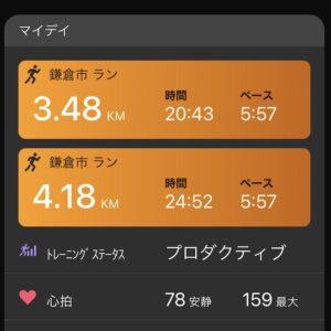 """6月12日(土)【7.66km(5'57"""")】2回分"""