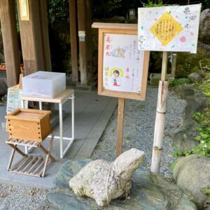 鎌倉宮の亀若丸