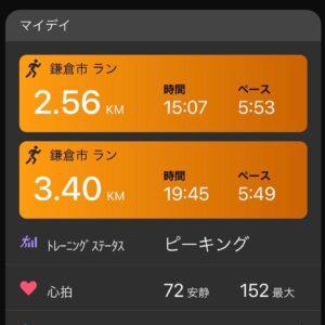 """6月17日(木)【5.96km(5'51"""")】"""