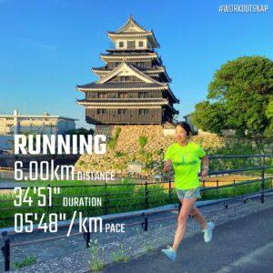 "7月28日(水)【6km(5'49"")】in中津城"