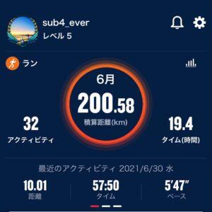 6月の走行距離は27日間で200.58km