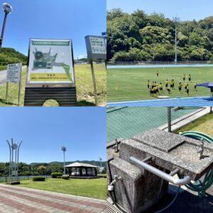 平成令和の森スポーツ公園