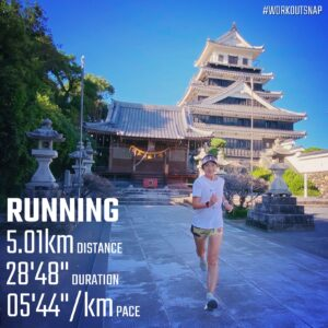 "7月26日(月)【5.01km(5'45"")】in中津城"
