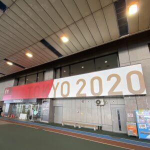 TOKYO2020の成田