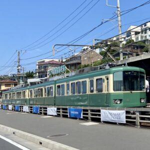 鎌倉高校前駅の江の電