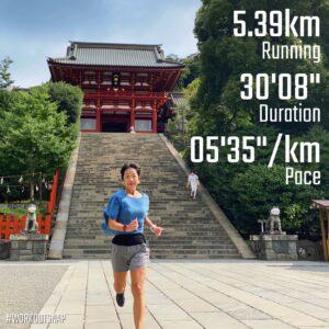 """8月12日(木)【5.39km(5'36"""")】in鶴岡八幡宮"""