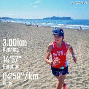 """8月1日(日)【3km(4'59"""")】in鵠沼海岸"""