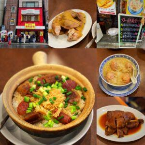 「南粤美食」
