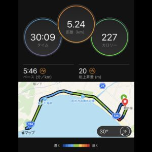 """8月22日(日)【5.24km(5'46"""")】MAP"""