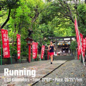 """8月16日(月)【5.00km(5'25"""")】in八雲神社"""