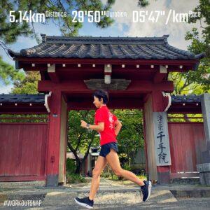 """8月11日(水)【5.14km(5'48"""")】in千手院"""
