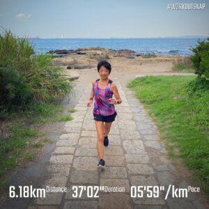 """8月29日(日)【6.18km(5'59"""")】in観音崎公園"""