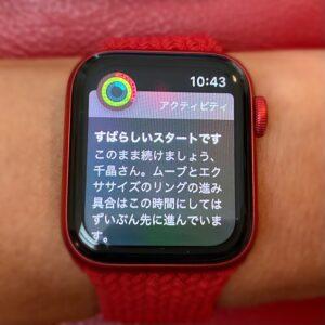 Apple Watchからのコメント
