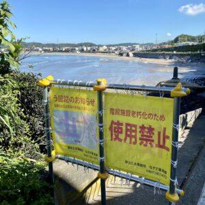 和賀江島の使用禁止の階段