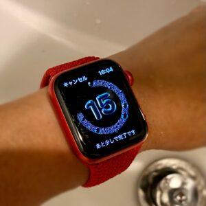 Apple Watch手洗いアプリ