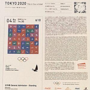 オリンピック観戦チケット