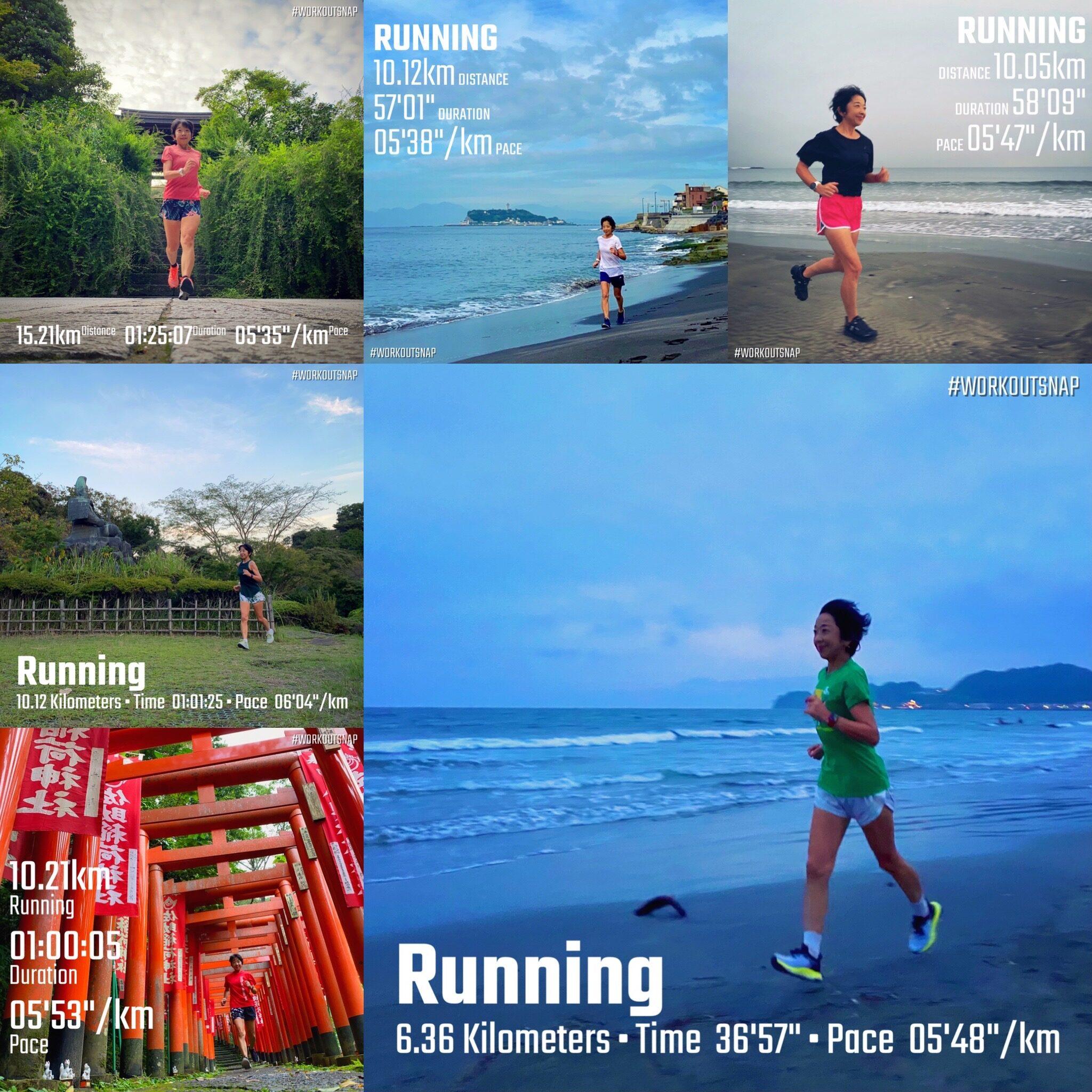 東京マラソン開催の行方と緊急事態宣言の期限延長【週刊ラン日誌】