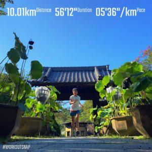 """9月27日(月)【10.01km(5'37"""")】in覚園寺"""