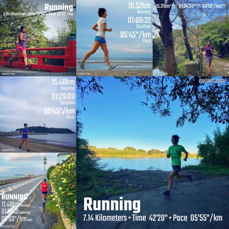 湘南国際マラソン開催に向けての詳細発表【週刊ラン日誌】
