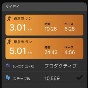 """9月25日(土)【5.01km(4'56"""")】"""
