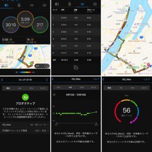 """10月10日(日)【5.09km(5'56"""")】"""